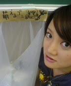 image/sakuragumi-2005-10-13T18:48:48-1.jpg