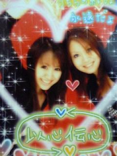 image/sakuragumi-2005-12-18T18:20:05-1.JPG