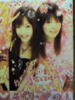 image/sakuragumi-2006-01-01T23:52:39-1.jpg