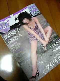 image/sakuragumi-2006-01-27T00:53:24-1.jpg