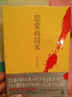 image/sakuragumi-2006-03-04T22:52:54-3.jpg