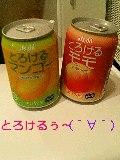 image/sakuragumi-2006-03-22T01:35:10-1.jpg