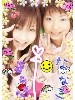 image/sakuragumi-2006-04-02T00:45:52-1.jpg