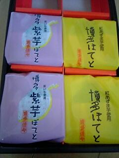 image/sakuragumi-2006-04-18T20:49:09-1.jpg