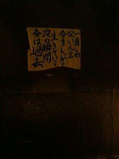 image/sakuragumi-2006-04-18T23:56:12-1.jpg