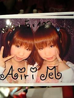 image/sakuragumi-2006-05-11T04:40:59-1.jpg