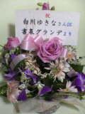 image/sakuragumi-2005-10-16T17:40:34-1.jpg