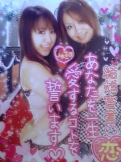 image/sakuragumi-2005-12-27T12:31:48-1.JPG