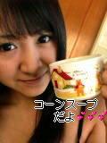 image/sakuragumi-2005-12-31T14:41:24-1.jpg