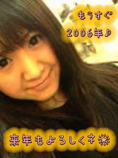 image/sakuragumi-2005-12-31T19:18:52-1.data