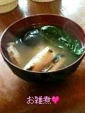 image/sakuragumi-2006-01-03T06:02:15-2.jpg
