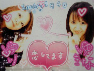 image/sakuragumi-2006-01-05T00:05:45-1.JPG