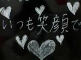 image/sakuragumi-2006-01-10T20:41:22-1.jpg
