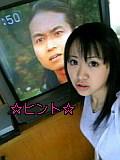 image/sakuragumi-2006-01-15T10:39:15-1.jpg