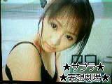 image/sakuragumi-2006-01-15T22:41:37-1.JPG