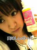 image/sakuragumi-2006-01-22T23:41:36-1.jpg