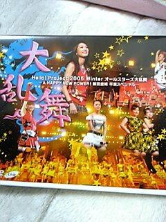 image/sakuragumi-2006-02-13T00:59:15-1.jpg