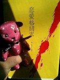 image/sakuragumi-2006-03-05T13:25:03-1.jpg