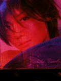 image/sakuragumi-2006-03-17T00:41:30-2.jpg
