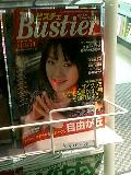 image/sakuragumi-2006-05-07T00:13:54-1.jpg
