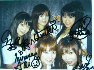 image/sakuragumi-2006-05-10T19:49:31-1.jpg