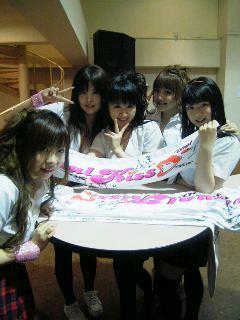 image/sakuragumi-2006-05-11T17:52:28-1.jpg