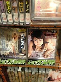 image/sakuragumi-2006-05-20T22:33:15-1.jpg