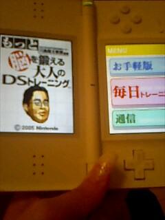image/sakuragumi-2006-06-08T05:08:44-1.jpg
